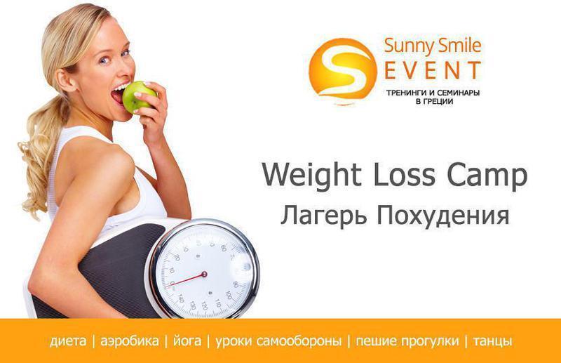 самые эффективные диеты как похудеть-4